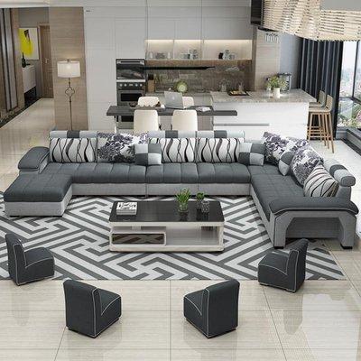 可拆洗簡約現代棉麻布沙發時尚大小戶型客...