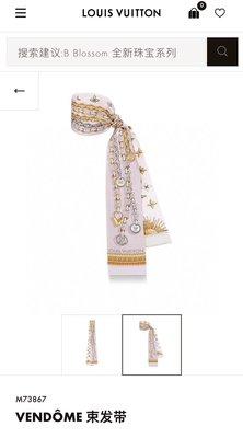 L v絲巾LVVENDOME束發帶與璀璨的鏈條項鏈和Monogram花卉一同點綴Vendôme真絲束發帶精美設計匯聚珍貴珠寶與經典M66514