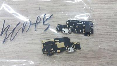 【台北維修】紅米note5 尾插 充頭口 充電頭 無法充電 維修完工價500元 全國最低價