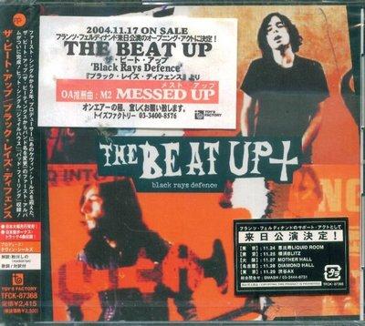 K - THE BEAT UP - Black Rays Defence - 日版 +4BONUS  - NEW