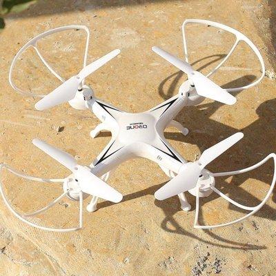 空氣定高航拍無人機遙控飛機廣角雲台四軸飛行器兒童玩具飛機【時光軌跡】  風水擺件