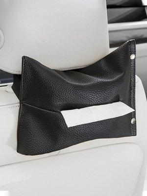 (全場免運)車載紙巾包盒車用抽紙汽車座椅後背掛式餐巾紙車內紙抽盒創意用品 【不二先生】