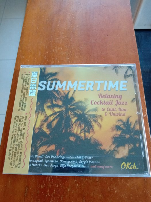 夏日爵醒-Summertime - Relaxing Cocktail Jazz to Chill, Dine cd