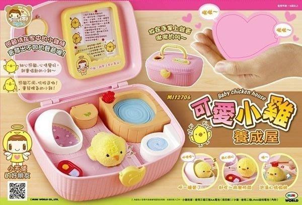 MIMI World 可愛小雞養成屋