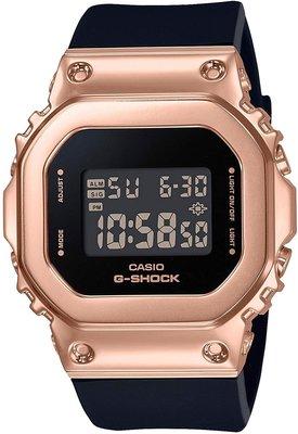 日本正版 CASIO 卡西歐 G-Shock MID GM-S5600PG-1JF 手錶 日本代購