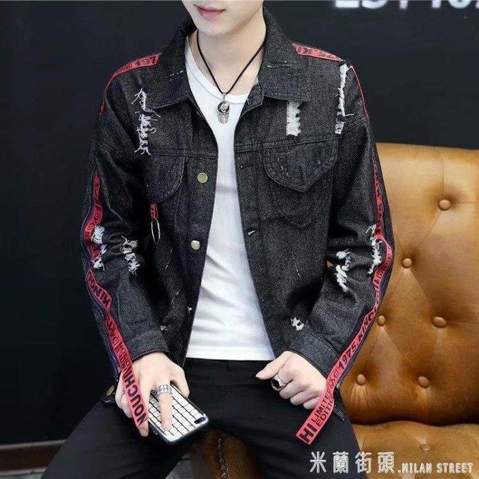 牛仔外套 青少年復古破洞潮流牛仔夾克男秋季2018新款韓版修身學生外套外衣
