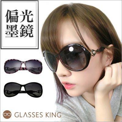 眼鏡王☆ 現貨 偏光太陽眼鏡水鑽華麗金屬膠框大框韓國正妹墨鏡黑色豹紋酒紅P61