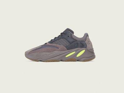 Adidas Yeezy 700 Mauve 老爹 代購附驗鞋證明