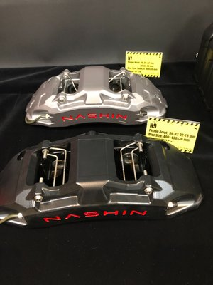 DJD19042511 世盟 Nashin N7 套組搭380mm碟盤 依版本報價為準