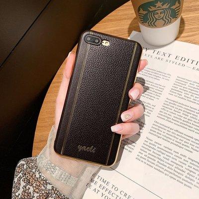 蘋果Iphone6 7 8  I8 I7 I6 X XS XR 軟殼電鍍皮紋榮耀 手機殼 保護套 保護殼 防摔殼