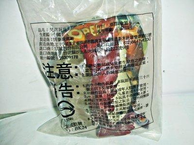 aaL皮1商旋.(企業寶寶公仔娃娃)全新未拆封2006年漢堡王發行-打獵季節妙酷鼠!--距今已有13年歷史!/6廳大箱/