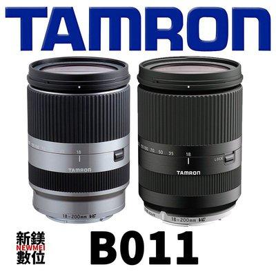 【新鎂】B011公司貨 TAMRON 18-200mm F3.5-6.3 DiⅢ VC 適用SONY NEX系列 E卡口