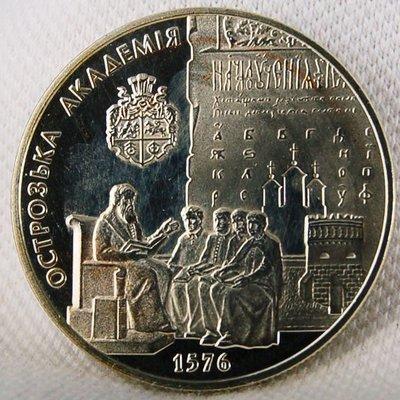 中亞烏克蘭 (UKRAINE) 2001年 5 HRYVEN PROOF LIKE 紀念鎳幣 發行量:50,000枚 【A3212】