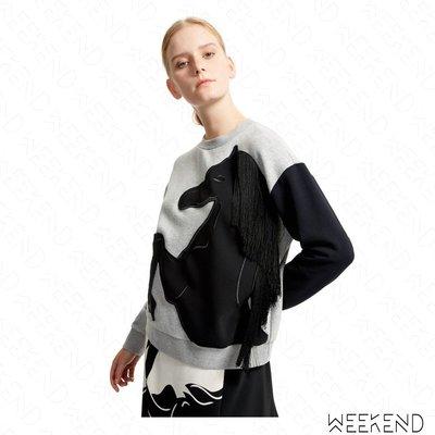 【WEEKEND】 SPORTMAX Rearing Horse 馬 流蘇 寬鬆 衛衣 上衣 灰+黑色 18春夏新款