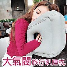 便攜型充氣趴睡枕不會手麻旅行枕飛機枕辦公室午睡枕車用U形枕抱枕立體靠枕出差睡覺充氣枕