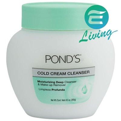 【易油網】POND'S Cold Cream 冷霜(綠蓋) 9.5oz 269g #41504