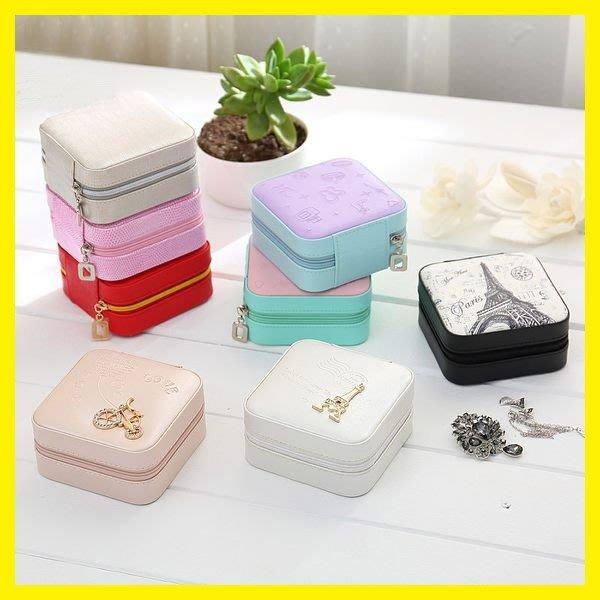 首飾盒便攜公主歐式韓國旅行小號簡約耳環耳釘盒戒指手飾品收納盒