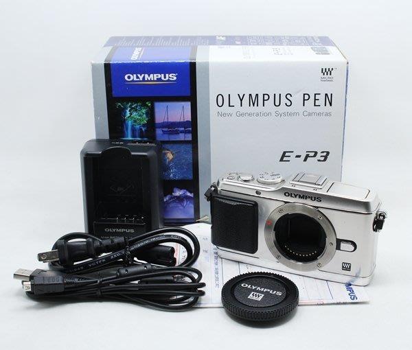 【高雄青蘋果3C】Olympus E-P3 銀 單機身 二手相機 公司貨 #10173