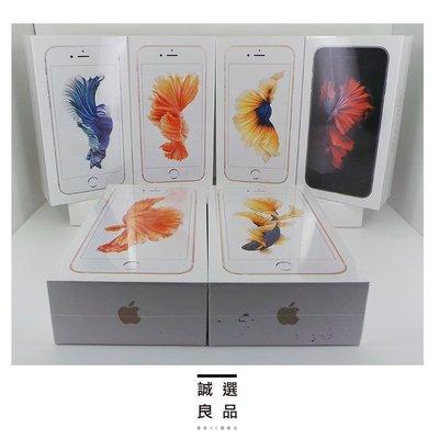 **最殺小舖**【2018最優惠】iPhone 6s Plus 128G 全新未拆【台灣公司貨】四色現貨另有64G福利品 新北市