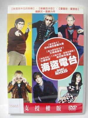 莊仔@60028 DVD【海盜電台】(THE BOAT THAT ROCKED) 全賣場台灣地區正版片63109