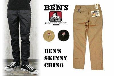 Cover Taiwan 官方直營 Ben Davis 工作長褲 滑板褲 西岸 黑色 卡其色 Dickies (預購)