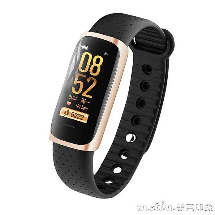 X1彩屏智慧手環多功能壓小巧時尚男女學生金屬版防水運動手錶USqm
