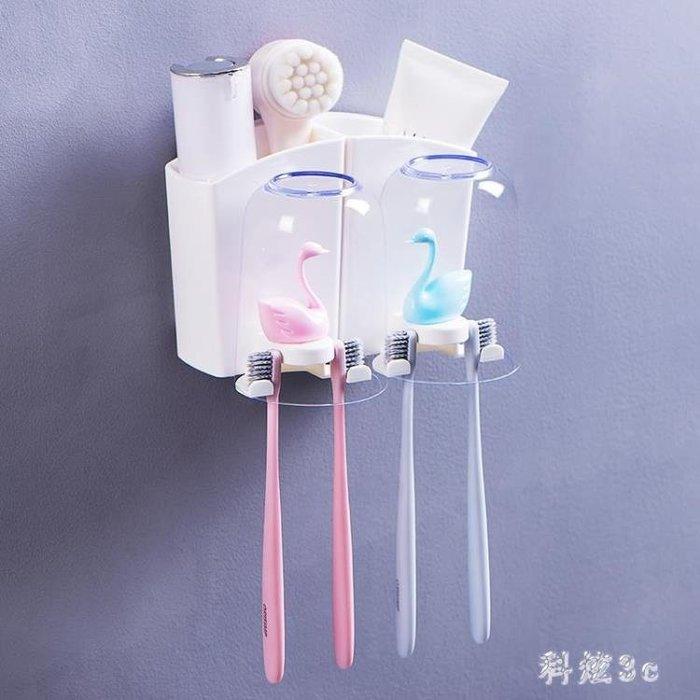 牙刷架吸壁式牙刷杯牙具架壁掛牙杯架漱口杯牙刷置物架刷牙杯套裝 js10856