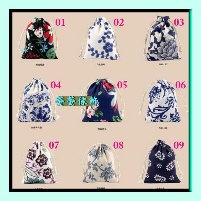 【螢螢傢飾】棉麻布袋 抽繩袋 束口袋 萬用收納袋 手工皂包裝袋 拉繩袋 收納袋 10x13 復古風。多樣袋
