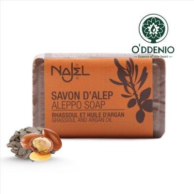 《法國Najel》阿勒坡古皂/馬賽皂~阿勒坡摩洛哥火山泥粉+摩洛哥堅果油美肌手工古皂100g