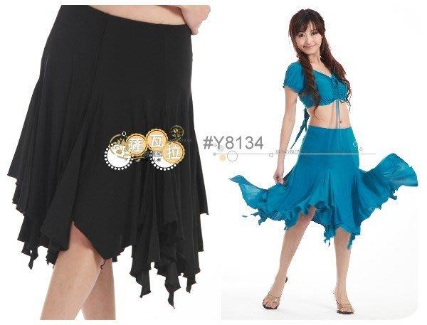 *~薩瓦拉新館 : 多色_Y8134_素面造型不規則短裙