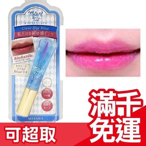 日本正品 MISSHA Magical Tint 3D霓虹 變色唇蜜 人魚的眼淚 日本限定款 禮物❤JP PLUS+