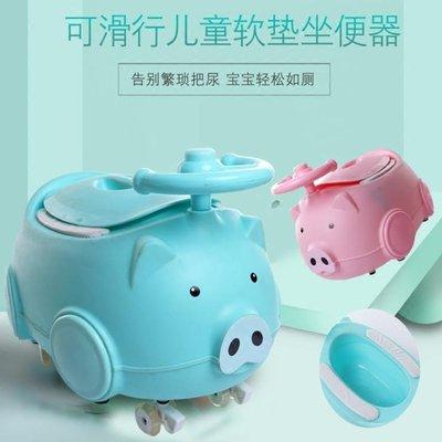 【蘑菇小隊】加大號兒童馬桶坐便器女寶寶座便器小孩便盆坐便器男嬰兒坐便尿盆-MG12766