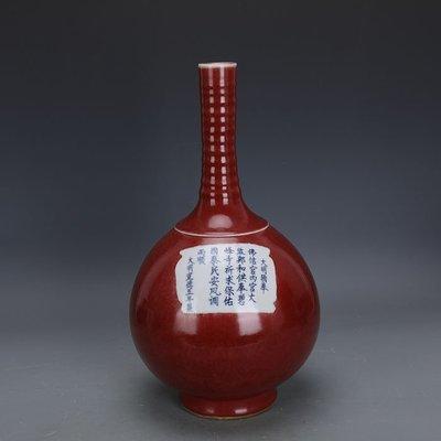 ㊣姥姥的寶藏㊣ 大明宣德手工瓷祭紅釉螺紋膽瓶  出土多字官窯款古瓷器古玩收藏品
