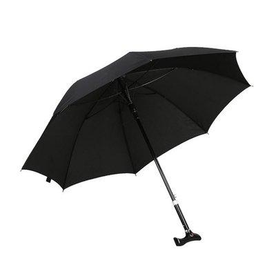 PUSH!戶外用品可調節長短雨傘登山杖(加固型)I74