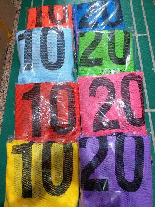 (羽球世家)專業透氣網布號碼衣 1-20號台灣品質 值得信賴 籃球 大隊接力 躲避球 號碼衣