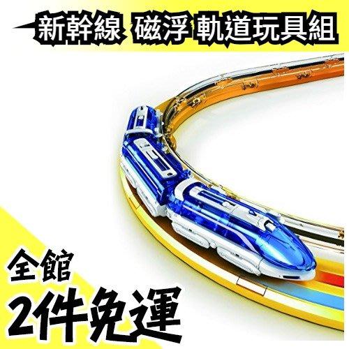 【磁浮軌道列車】日本空運 ELEKIT MR-9106 DIY模型套件 自行組裝 新幹線 軌道玩具組【水貨碼頭】