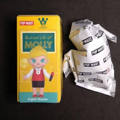 Popmart x kennyswork 校園系列 Molly (單售 英語老師 English Teacher 1款)