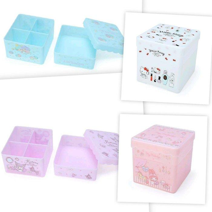 日本 三麗鷗 Kitty美樂蒂 雙子星 庫洛米 酷洛米 雙層收納盒附蓋