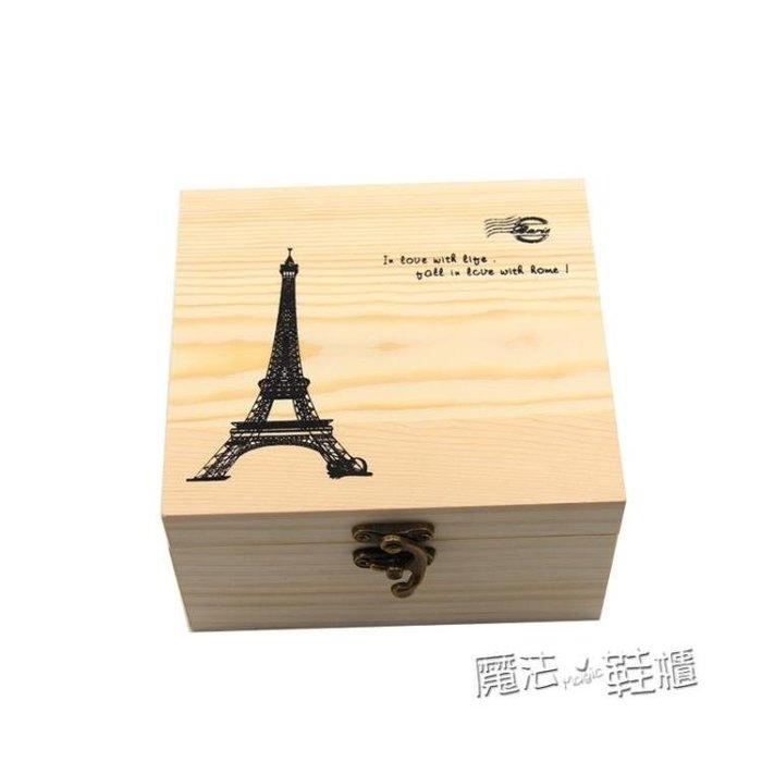 針線盒套裝家用中國風大號結婚木質手縫復古組合居家手工針線
