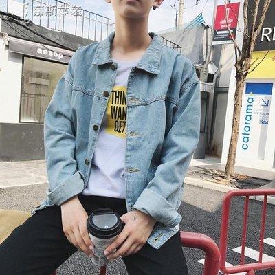 【蘑菇小隊】牛仔外套春季夾克男生牛仔外套正韓男寬鬆bf復古學生帥氣上衣-MG87528