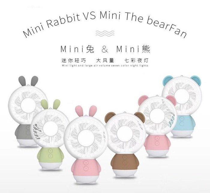 【世明國際】mini玲瓏兔&達摩熊 手持桌面迷你小風扇 隨身風扇 USB充電 電風扇