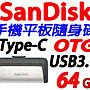 SanDisk 手機 平板 隨身碟 SDDDC2 64G Ultr...