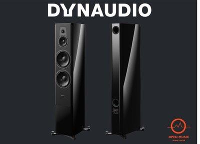 展樂音響-丹麥 Dynaudio Contour 60i 落地式喇叭