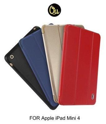 --庫米--Oucase Apple iPad Mini 4 with Retina 果萌系列三折可立皮套 TPU 氣囊