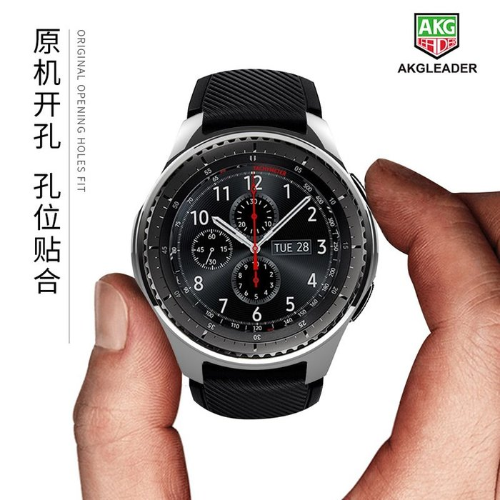 三星 Galaxy Watch 46mm 錶殼 電鍍保護套 流光電鍍 手錶殼 防摔抗震 外殼
