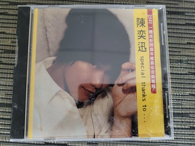 稀有CD- 陳奕迅--special thanks to 你的背包 (非 蔡琴)NC11