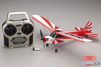 創億RC KYOSHO 京商 (10752RS-CR) MINIUM AD 2.4G 全套遙4動飛機 (紅)