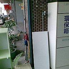 亞毅oa辦公家具 南亞塑鋼環保箱 塑鋼戶外分類垃圾桶 南亞的不是越南製品台南市南區系統櫥櫃