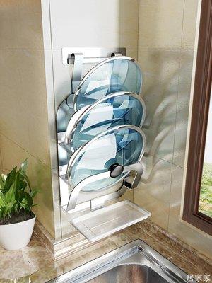 精選 廚房置物架免打孔304不銹鋼鍋蓋架壁掛式帶接水盤刀具架收納