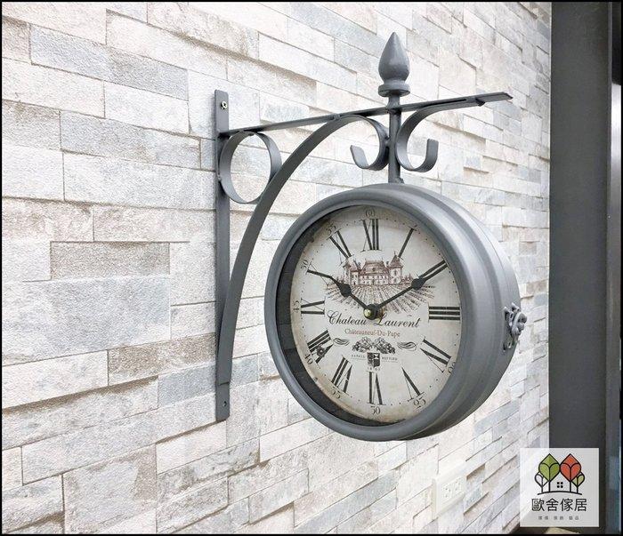 美式鄉村風 鐵製灰色雙面鐘 兩面阿拉伯數字時鐘簡約田園風立體造型壁鐘機石英壁鐘地鐵鐘藝術鐘兩面鐘【歐舍傢居】